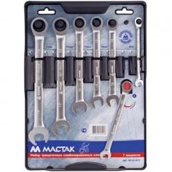 Набор комбинированных трещоточных ключей, 8-19 мм, 7 предметов МАСТАК 0213-07T