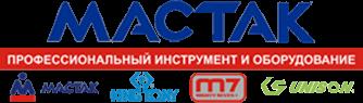 Магазин Мастак